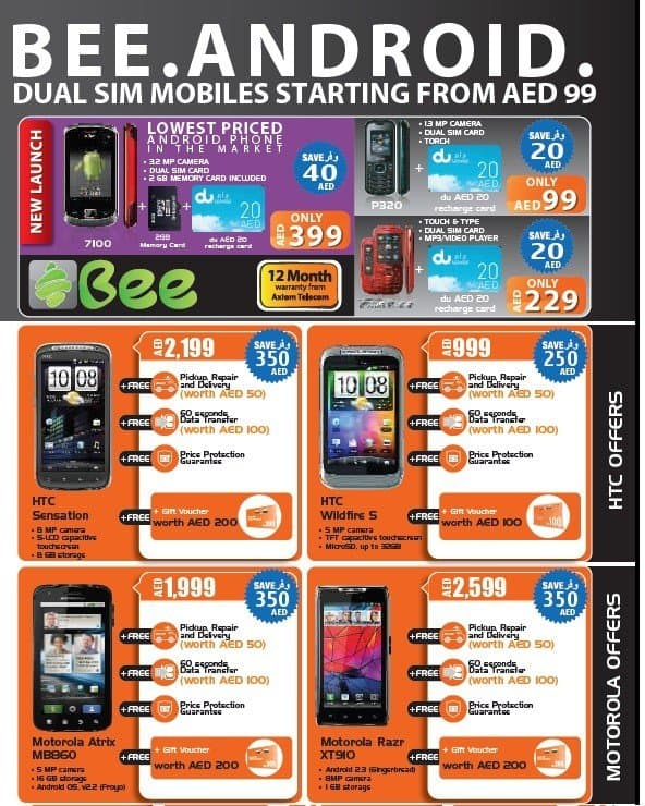 Axiom Bee Android offer #DSF2012  Dubai Shopping Festival offers, deals, discounts, raffles ,prizes and more...