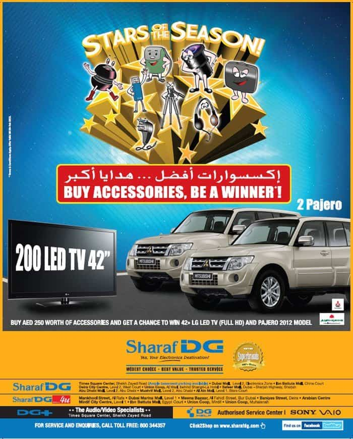 Sharaf dg DSF OFFERS3 #DSF2012  Dubai Shopping Festival offers, deals, discounts, raffles ,prizes and more...