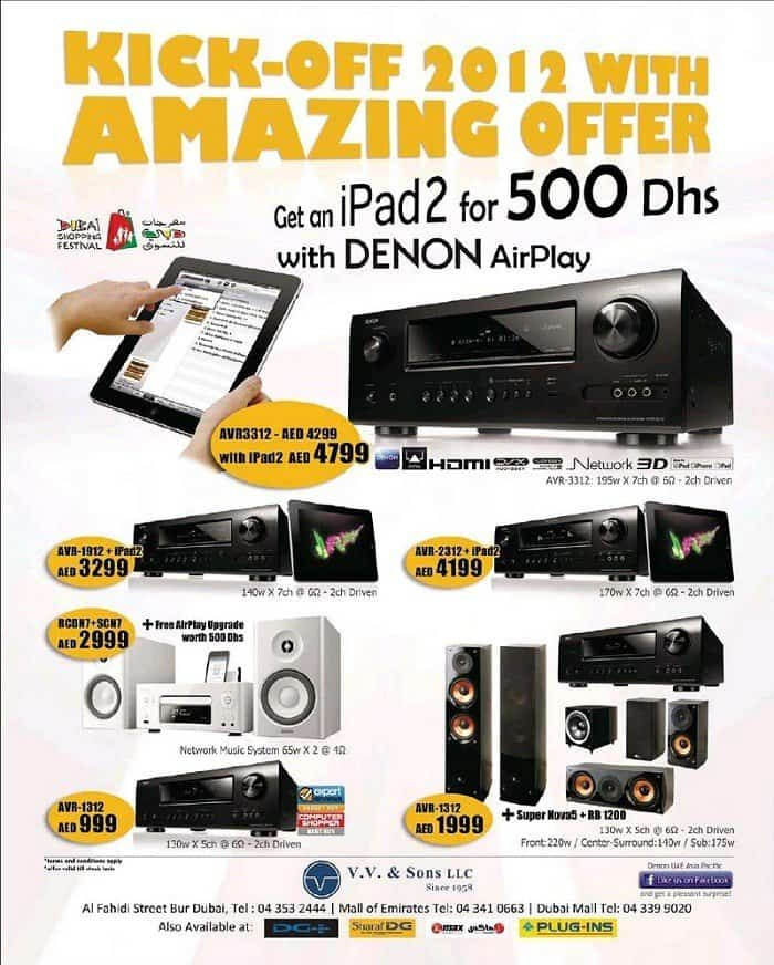 denon dsf special offer #DSF2012  Dubai Shopping Festival offers, deals, discounts, raffles ,prizes and more...