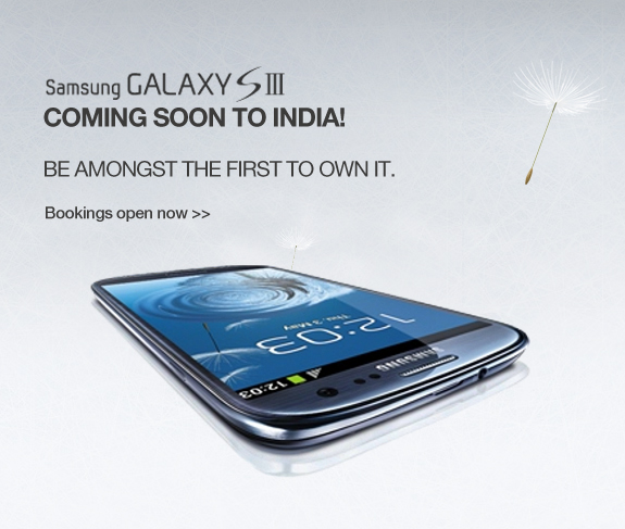 Be among the first to own Galaxy SIII in India – Pre-book for Rs.2000 & Get Free Gift