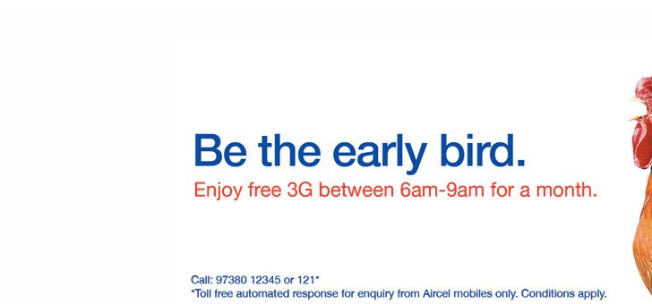 Good mornings with Aircel unlimited 3G browsing free for 30 days