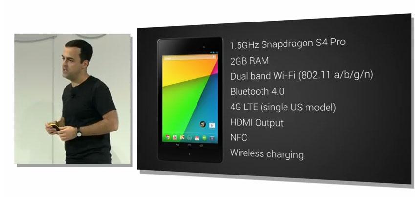 new-nexus-7-hardware