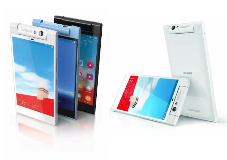 Gionee Elife E7 mini with a 13MP swivel camera launched in India for Rs 18,999