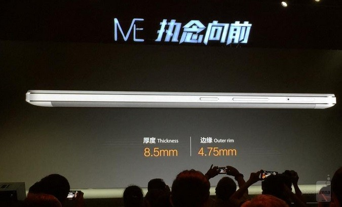 Gionee Marathon M5 gets a massive 6,020mAh battery; reverse charging