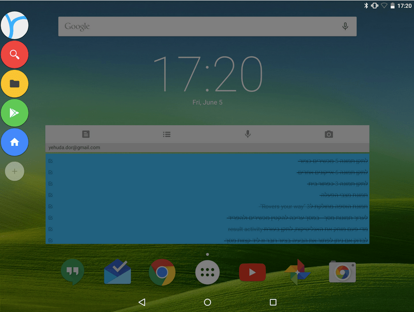 Rovers Floating Launcher APK 2