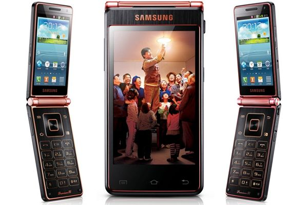 samsung galaxy folder Top 5 Upcoming Android Smart Phones to Launch in 2013