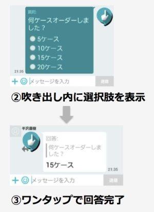 screenshot_578