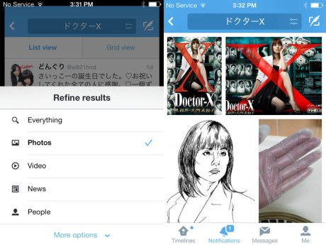 twitter_imagesearch