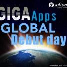 debutday_giga_logo
