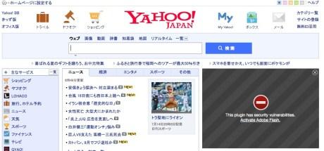 screenshot_997