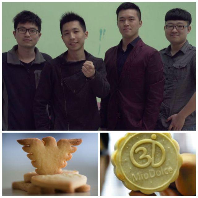 3d print cookies