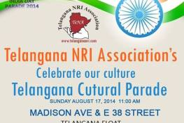 Tena India Day Parade Invitation 2014