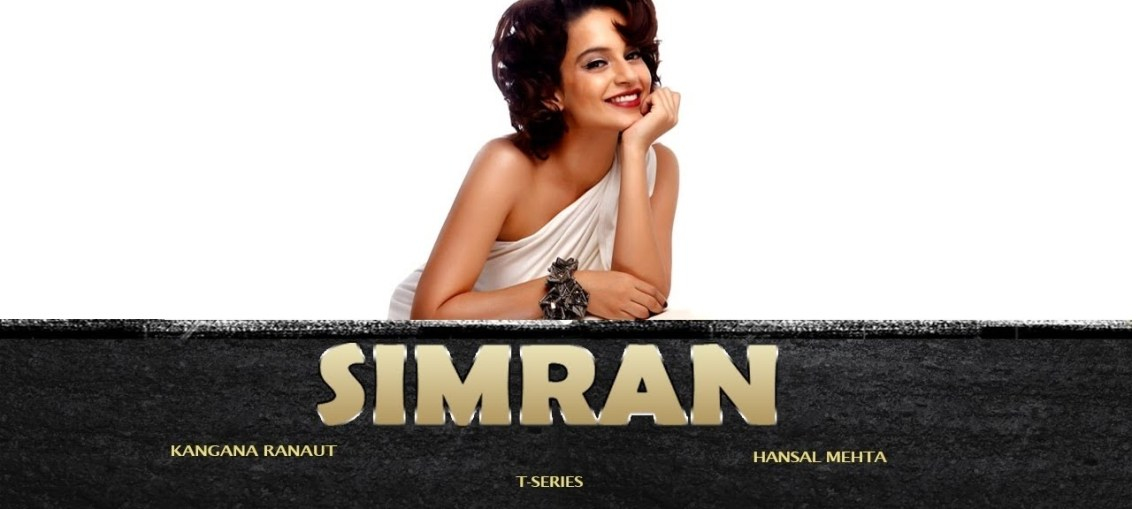 kangana ranaut, kangana, queen,simran,bollywood movie, hindi movie, teaser, big screen