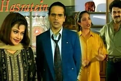 TV Series, Indian television, Daily Soaps, India, TV, Series, Serials, Drama, Comedy