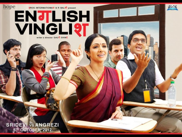 english vinglish, sridevi, indian actress, movie, movies celebrity, star