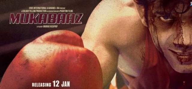 mukkabaaz, mukabaaz, mukkebaaz, bollywood, indian movie