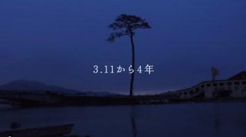 【私たちにできること篇】3.11、検索は応援になる。   Search for  3.11 . Be a part of Tohoku recovery.   Yahoo 検索   YouTube