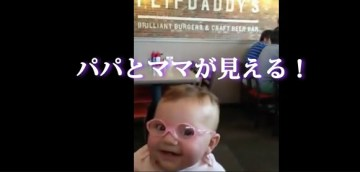 My goal for this week is to be as happy as this baby wearing glasses for the first time.   Cuteness   Someecards