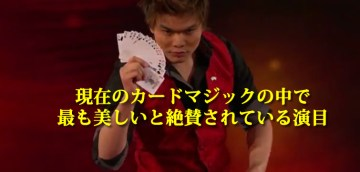 Penn and Teller Foolus S02 Ep. 2   Shin Lim   YouTube
