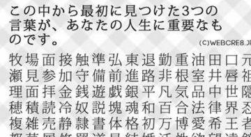 ah_kanji1