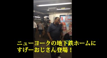 Subway Station Singer Belts Out Soulful Tune   YouTube
