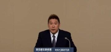 NHKの政見放送で【NHKをぶっ壊す!】&【女子アナ不倫・路上カーセックス】を糾弾しました   YouTube