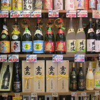 Goya Champuru, Taco Rice, and Awamori Liquor: The Unique Cuisine of Okinawa