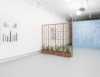 Sandra Erbacher at SPACE and Border Patrol