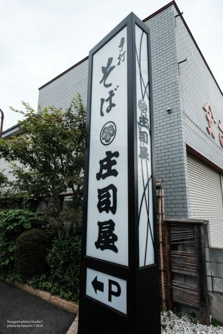 yamagata-026898