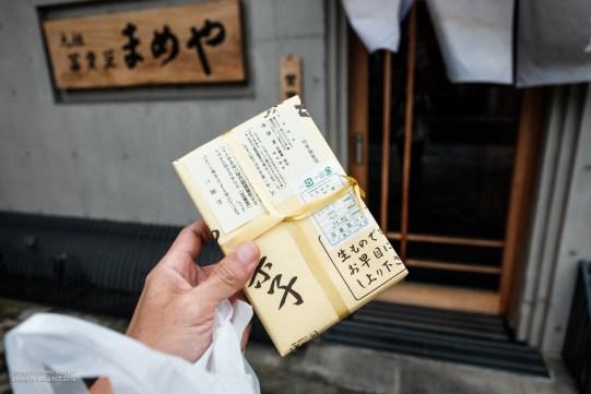 yamagata-026937