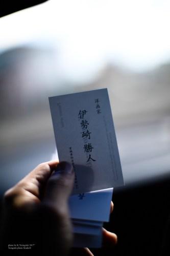 madoka_nakamoto 2-11-9447