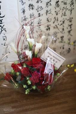 madoka_nakamoto 2-16-2062