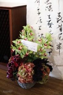 madoka_nakamoto 2-16-2066