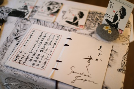 madoka_nakamoto 2-16-2071