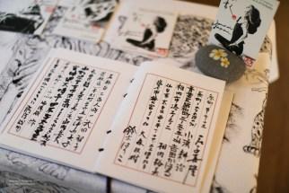 madoka_nakamoto 2-16-2072