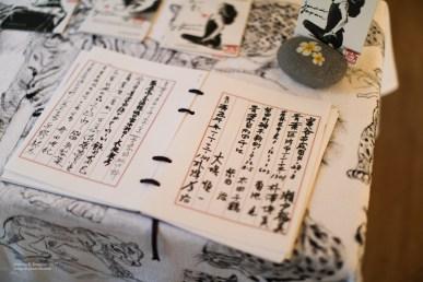 madoka_nakamoto 2-16-2077
