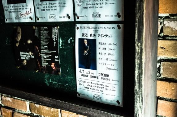 basie_live_madoka_teragishi-9456