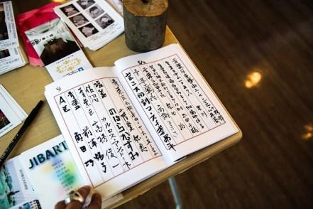 madoka_nakamoto_teragishi 5-8 end-8997