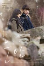 Nonton Film A Stray Goat (2017) Subtitle Indonesia Streaming Movie Download