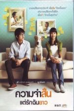 Nonton Film Best of Times (2009) Subtitle Indonesia Streaming Movie Download