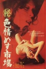 Nonton Film Confidential: Secret Market (1974) Subtitle Indonesia Streaming Movie Download