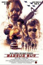 Nonton Film Espionage Tonight (2017) Subtitle Indonesia Streaming Movie Download