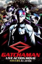 Nonton Film Gatchaman (2013) Subtitle Indonesia Streaming Movie Download