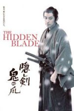 Nonton Film The Hidden Blade (2004) Subtitle Indonesia Streaming Movie Download