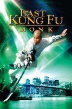 Nonton Film Last Kung Fu Monk (2010) Subtitle Indonesia Streaming Movie Download