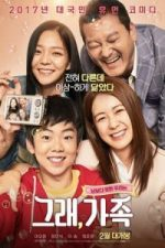 Nonton Film My Little Brother (2017) Subtitle Indonesia Streaming Movie Download