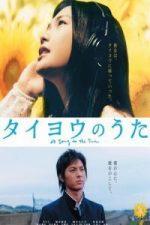 Nonton Film Midnight Sun (Taiyo no uta / A Song to the Sun) (2006) Subtitle Indonesia Streaming Movie Download