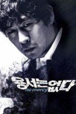 Nonton Film No Mercy (2010) Subtitle Indonesia Streaming Movie Download