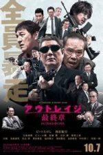 Nonton Film Outrage Coda (2017) Subtitle Indonesia Streaming Movie Download