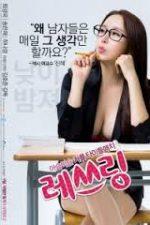 Nonton Film Make Me Shudder 3 (2015) Subtitle Indonesia Streaming Movie Download